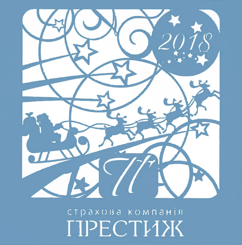 2017-12-29-Br_f.jpg