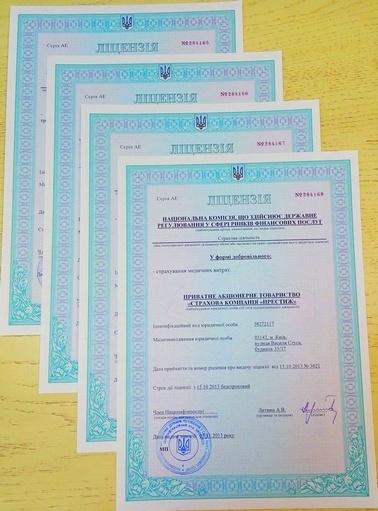 Licenses1.jpg