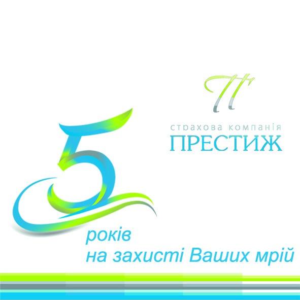 Prestige_ru.jpg